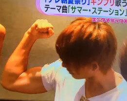 平野紫耀の筋肉