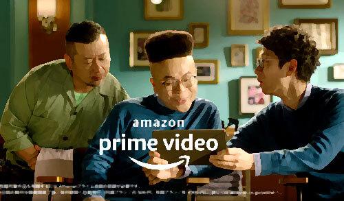 amazonプライムビデオCMのボックスヘア