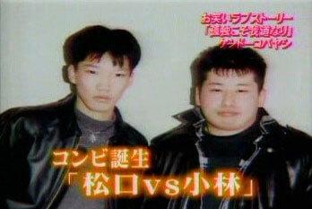 松口VS小林