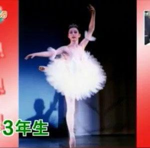 バレエをしている米倉涼子
