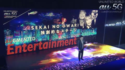 SEKAI NO OWARIのZepp Haneda公演の告知