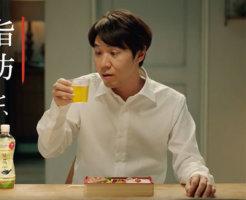綾鷹CMのコカドケンタロウ