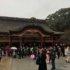 三社参りって九州と中国地方の一部でしかやってないって知っとった?